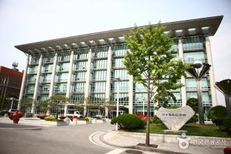 Мемориальное здание в честь 600-летия со дня основания университета Сонгюнгван