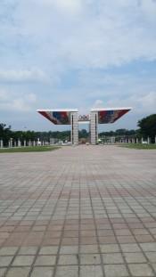 Арка у входа в парк