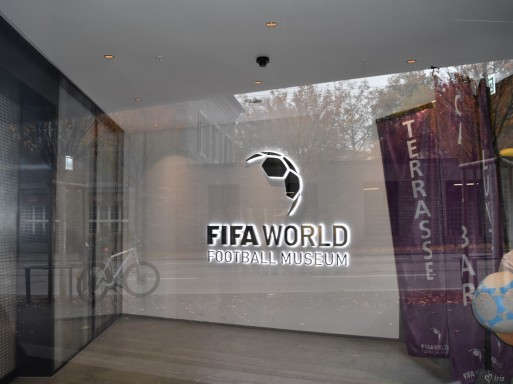 Музей ФИФА