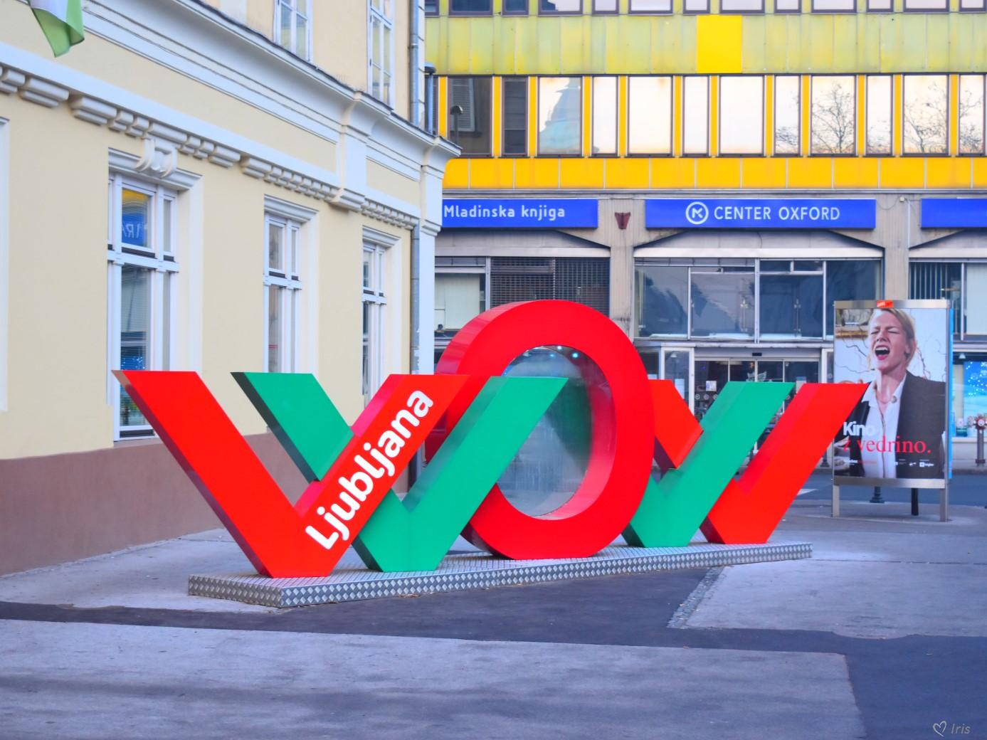 Путешествие в Любляну